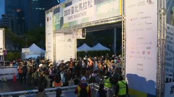 台北馬拉松拚防疫 要求參賽者起點、終點戴口罩