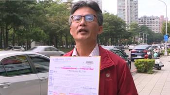 蘇偉碩怒嗆「渣男」 食藥署:為何不把錯誤訊息澄清道歉?