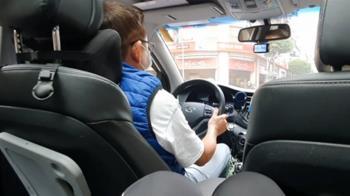獨/客稱未經同意遭多收90元告詐 Uber:同意才媒合