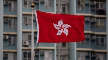 香港紫荊黨:親北京商人籌組新黨為確保「百年一國兩制」?