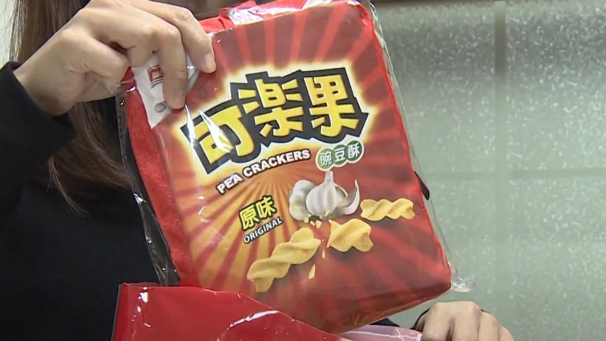 可樂果限定紀念包 經典國民零食炒熱話題