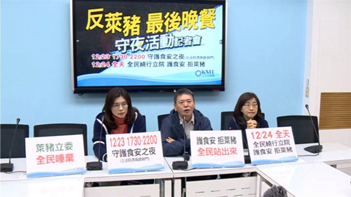 萊豬闖關壓力大 連綠委都嘆:民進黨沒有說清楚