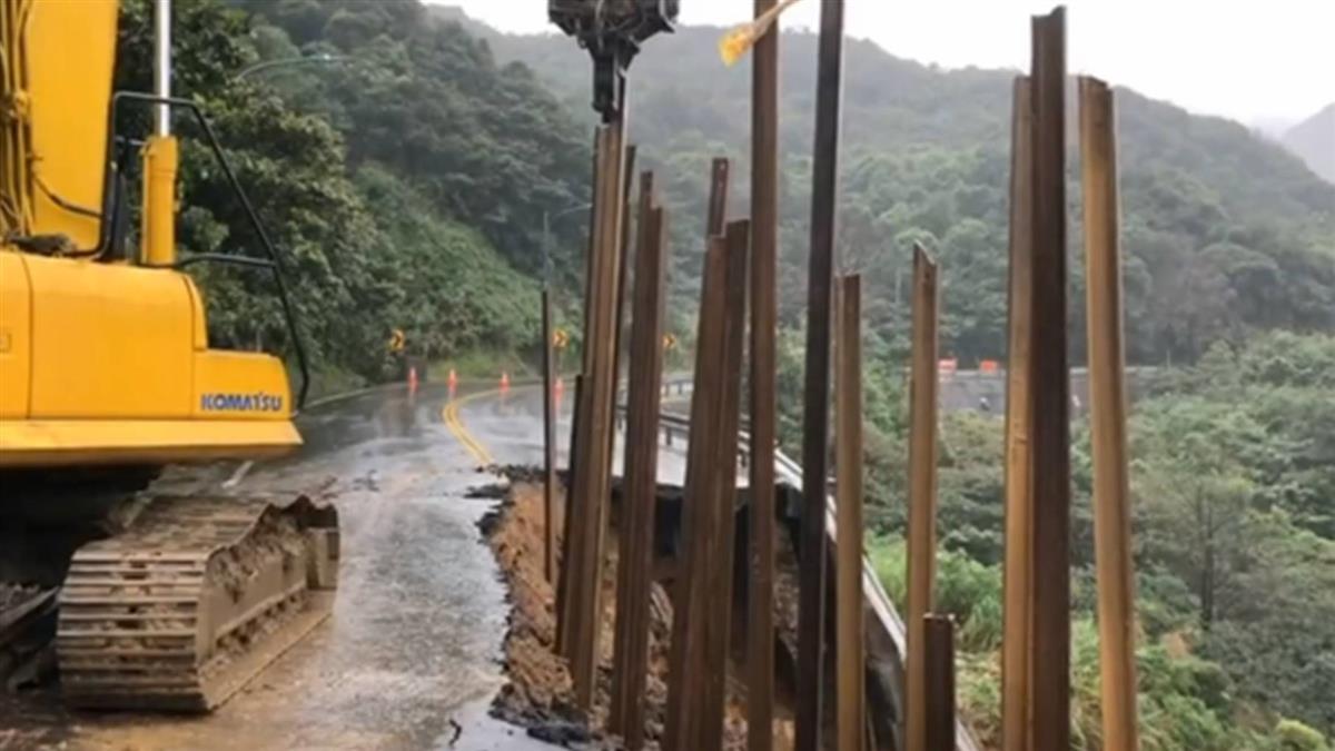 陽金公路坍方影響用水 金山地區全面減壓供水