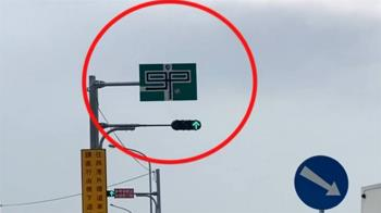 台南出現七段式左轉?網友誤解 實是路線指引標誌