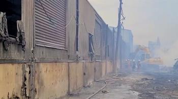 旭富製藥廠大火釀1死1傷 桃市府勒令4棟製程廠停工