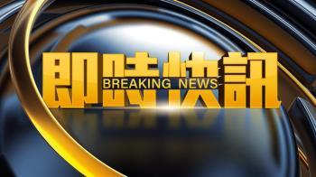 快訊/台中2轎車碰撞變火球 1人明顯死亡、1人搶救中