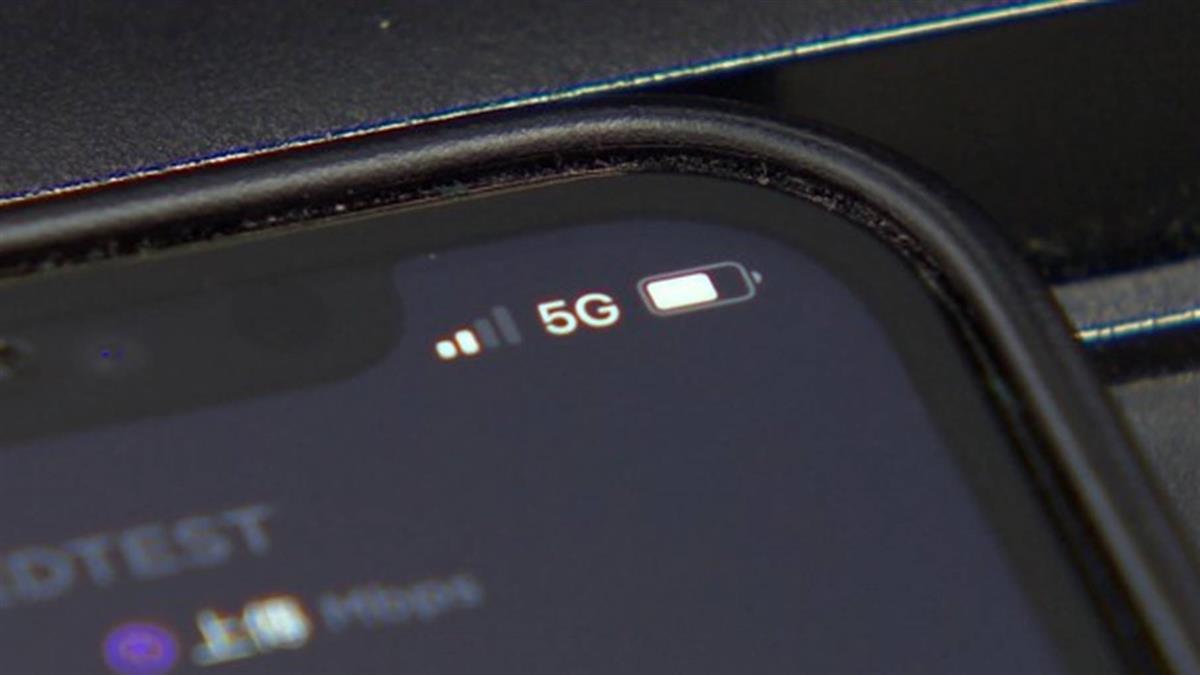獨/控5G試用卡網速破百、簽約後卻降速 業者:視個案解決