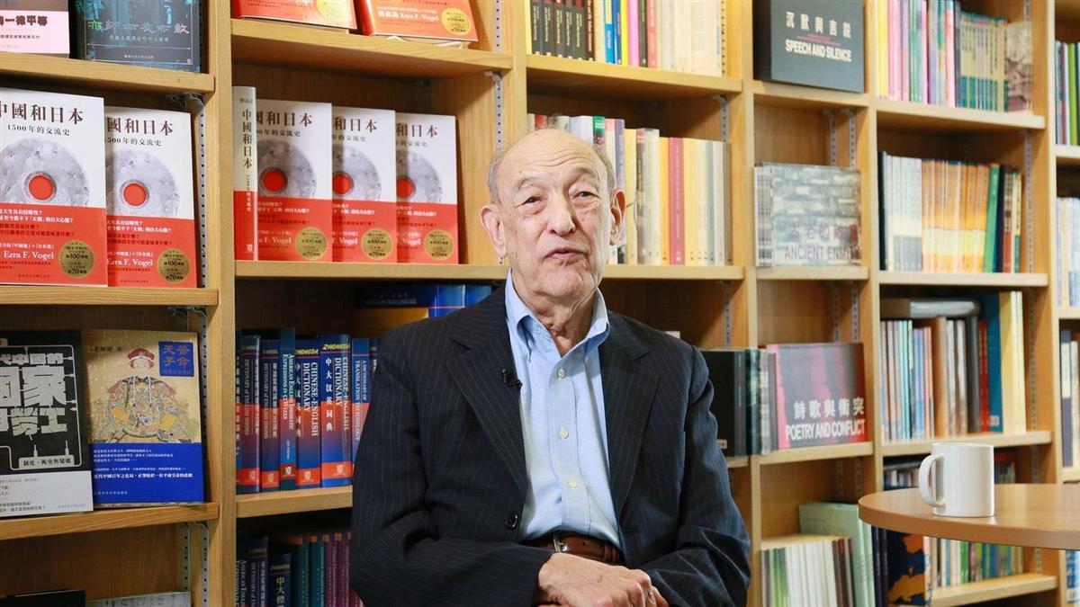 傅高義去世 他為鄧小平作傳忍受了中國大陸的審查和刪改