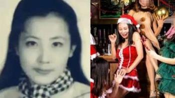 國小老師色誘7男關狗籠虐殺 逃亡20年落網:我是受害人