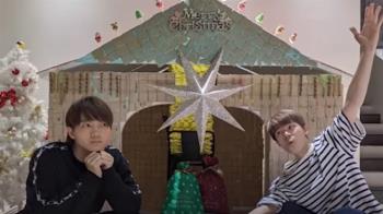 製巨大薑餅屋慶聖誕!黃氏兄弟遭譙翻 親火上線澄清