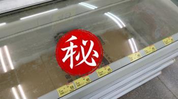 冬至賣場湯圓被搶空 冰櫃只剩一團綠笑翻網
