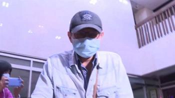 替103公斤男減重卻害身亡 中醫師「麻黃」過量遭判6月