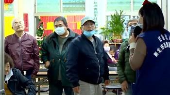 「等電視、等吃飯、等小孩」 台灣社會防「三等老人」增