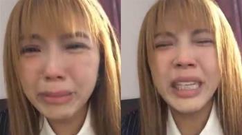 劉樂妍崩潰成「全台灣笑柄」 哭喊:我心靈受傷了