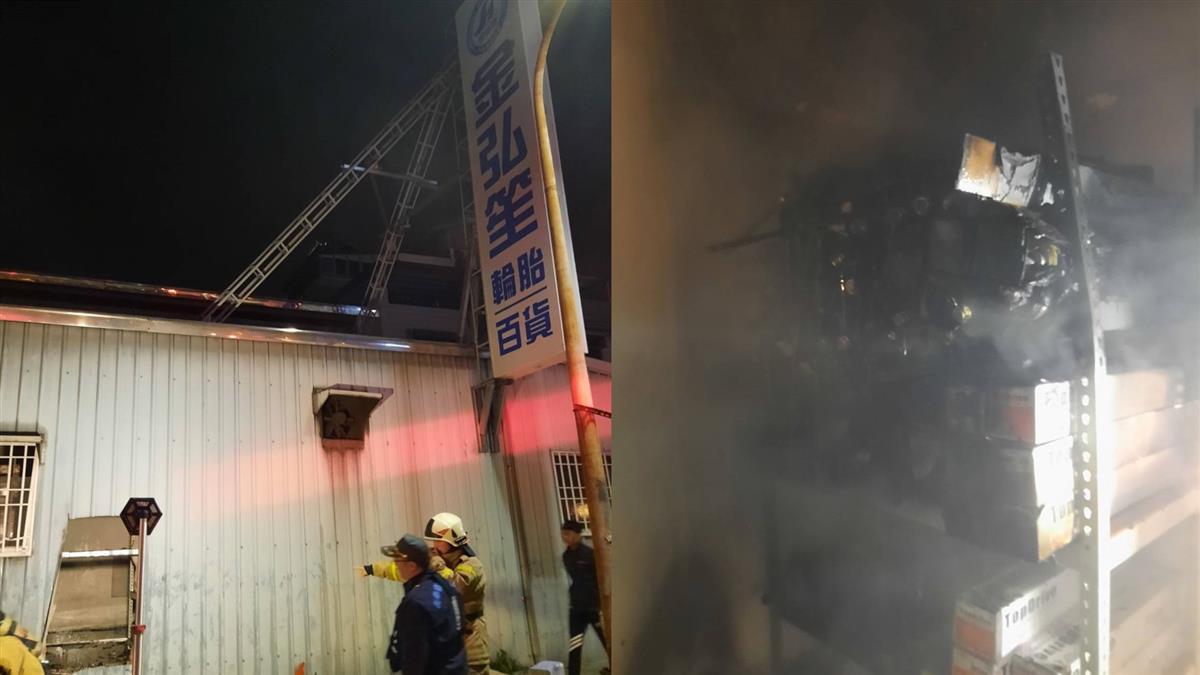 快訊/高雄知名連鎖汽車百貨火警 消防出動3分隊急搶救