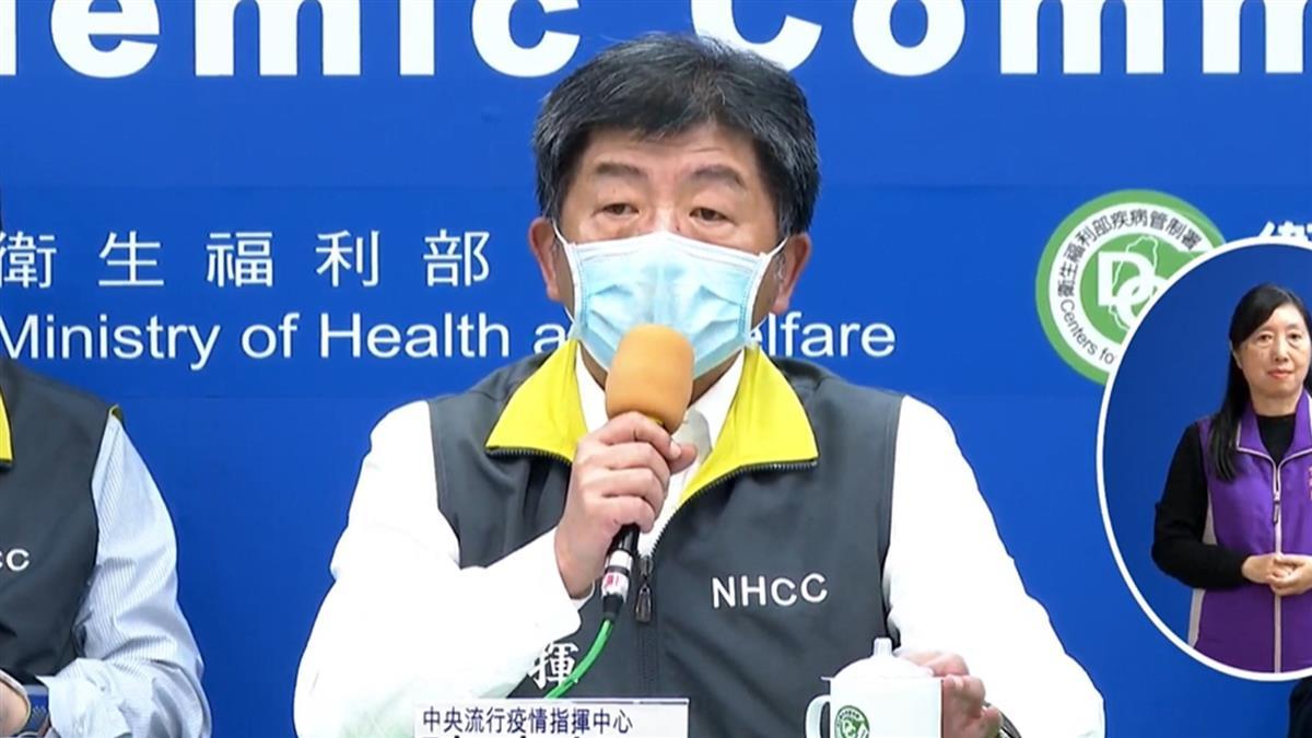 快訊/再增6境外移入 陳時中14:00親上火線說明