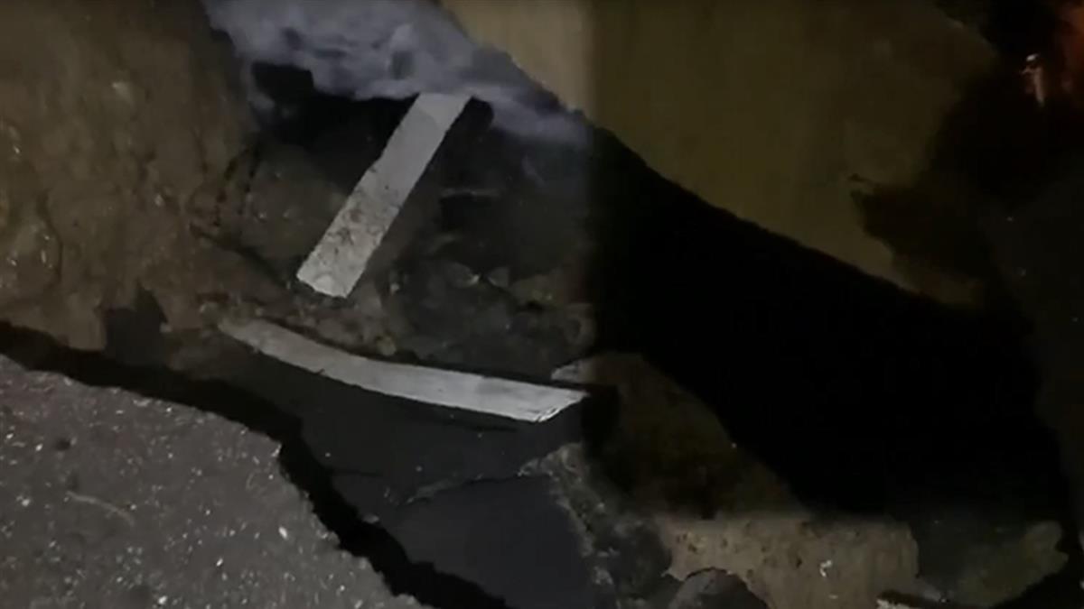 基隆湖海路現2米天坑 警封鎖管制架設爆閃燈