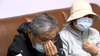 捧毒給妻喝!盛唐中醫師20萬交保 受害家屬再告「重傷害」