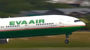 機師違規是否罰長榮 民航局:不排除限縮航班