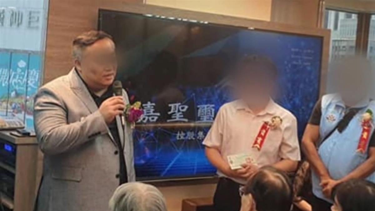 假富豪稱「上帝是我爸」拉高國華任CEO半年吸金10億