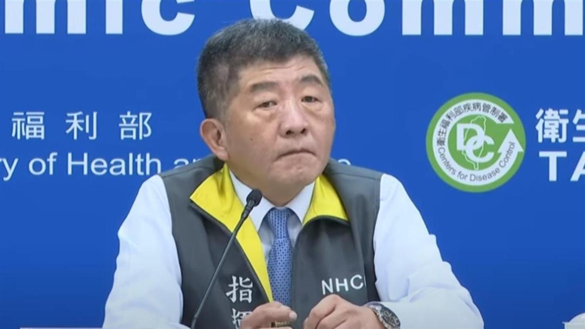 快訊/指揮中心突宣布14:00開記者會 陳時中有話要說