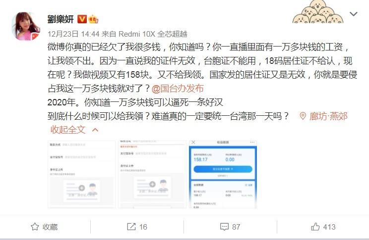 /Users/ashleyliu/Desktop/5354253.jpg