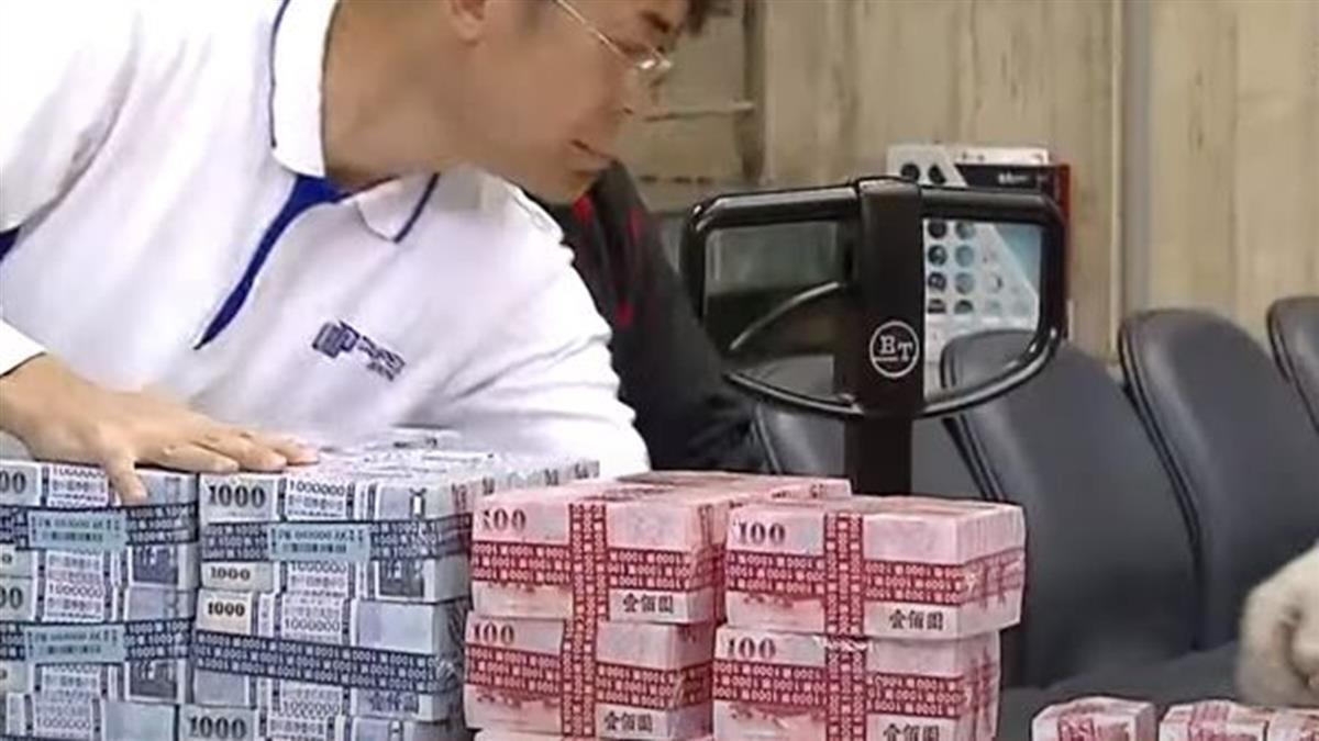 台灣每人平均國債負擔23.3萬 略增5000元
