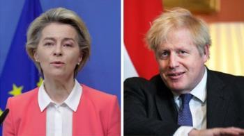 英國脫歐:BBC事實核查盤點英歐自貿協定十大看點