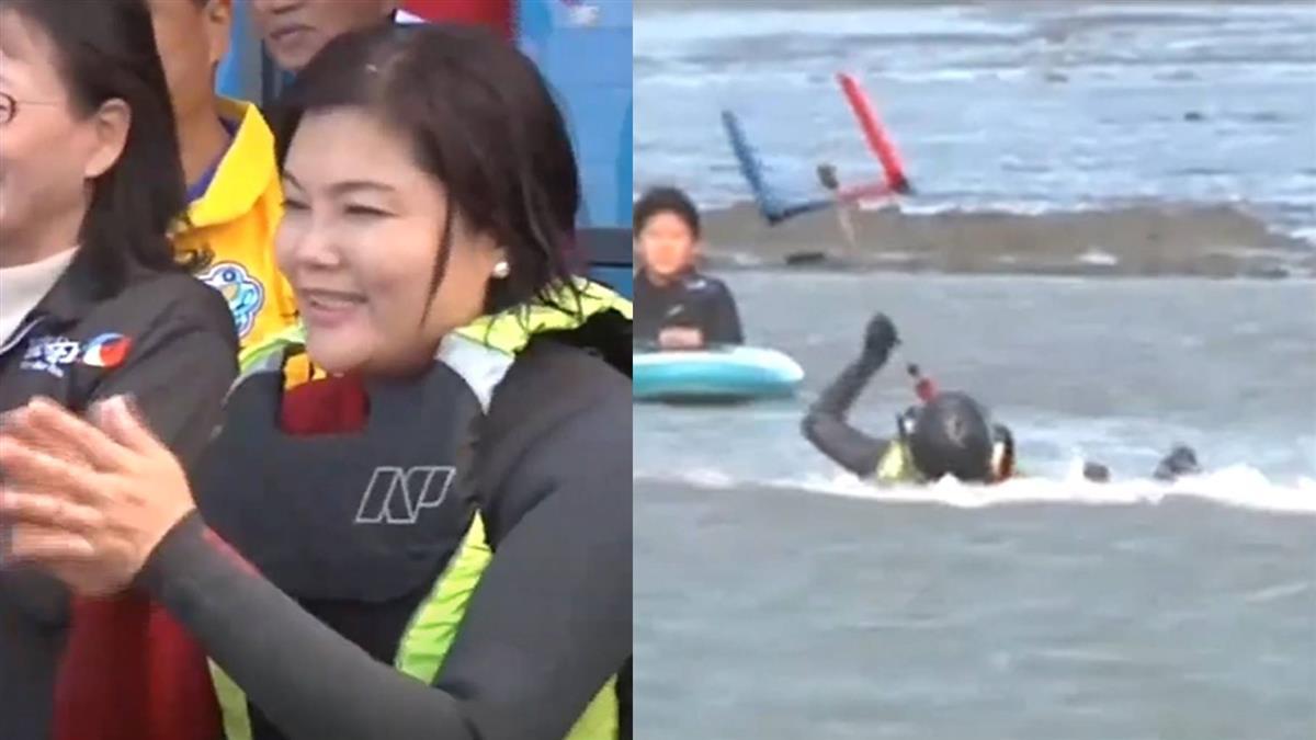 張麗善挑戰風箏衝浪 被拖著走狂喝海水