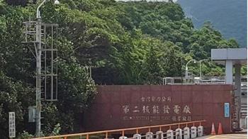 快訊/台電員工陳屍核二廠宿舍 同事進房找人嚇壞