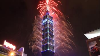 台北跨年演唱會提前登記1秒入場 各種管制一次看!
