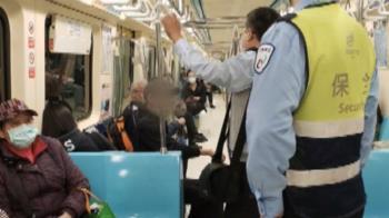 遇「不戴罩」投訴無門 民控:捷運站務員回 「外國人就算了」