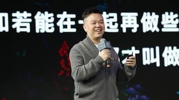 大陸遊戲巨頭「游族網絡」39歲董座林奇身亡 傳遭子公司主管投毒