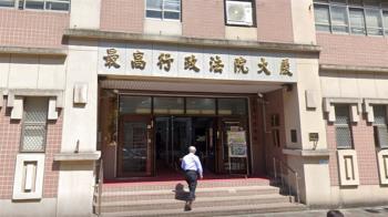 蔡英文表姊夫獲特任 31日接掌最高行政法院院長