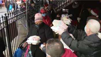 美國哀傷耶誕節 排隊領食物救濟人數暴增