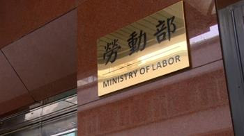 獨/持永久居留證還被要「工作許可」 韓籍媳婦氣炸:很奇怪