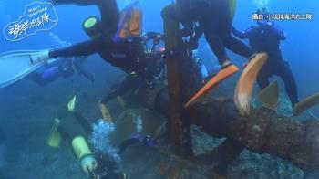 小琉球工程船鐵錨「坦克式輾壓」 珊瑚礁全毀、自來水管險斷