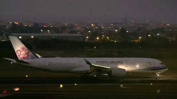 快訊/華航倫敦班機17:36降落 127人送台北3處檢疫所