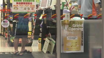 北市男「吸管搶劫」撩下去 超商店員:你…確定?
