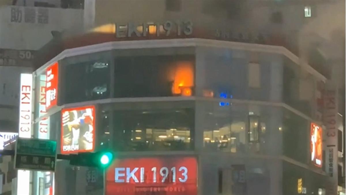 燒肉店排油管線悶燒火災 用餐顧客嚇壞緊急逃離