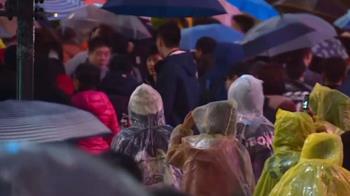 台北跨年設7處醫護站 寒流襲僅7度、體感約3度