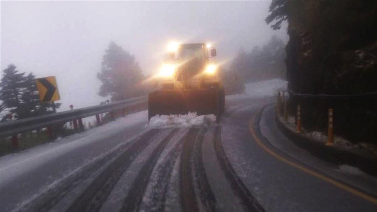 跨年全台迎寒流 這4省道路段恐結冰
