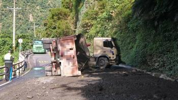 快訊/蘇花公路車禍 曳引車打滑翻對向車道