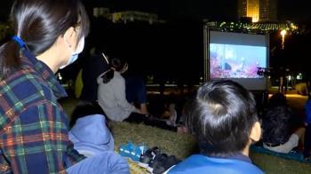 中央公園設露天電影 家長帶孩子野餐體驗