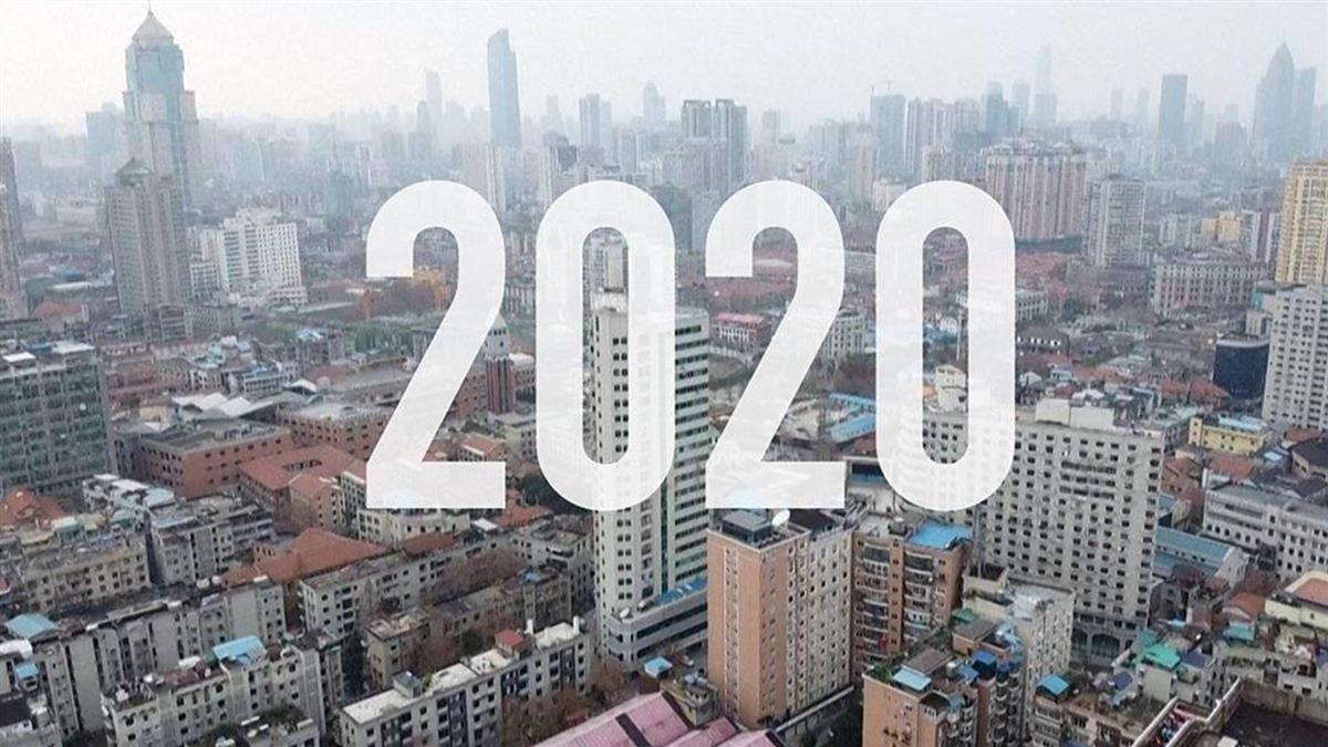 2020年全球大事件視頻回顧:從新冠疫情到貝魯特大爆炸