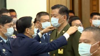 體測補考傳爆特權 賴警衛室主任謝靜華:無苟且情事