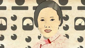 美籍華人吳健雄 物理研究第一夫人的精彩故事