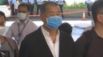快訊/震撼彈!黎智英宣布辭任壹傳媒董事會主席