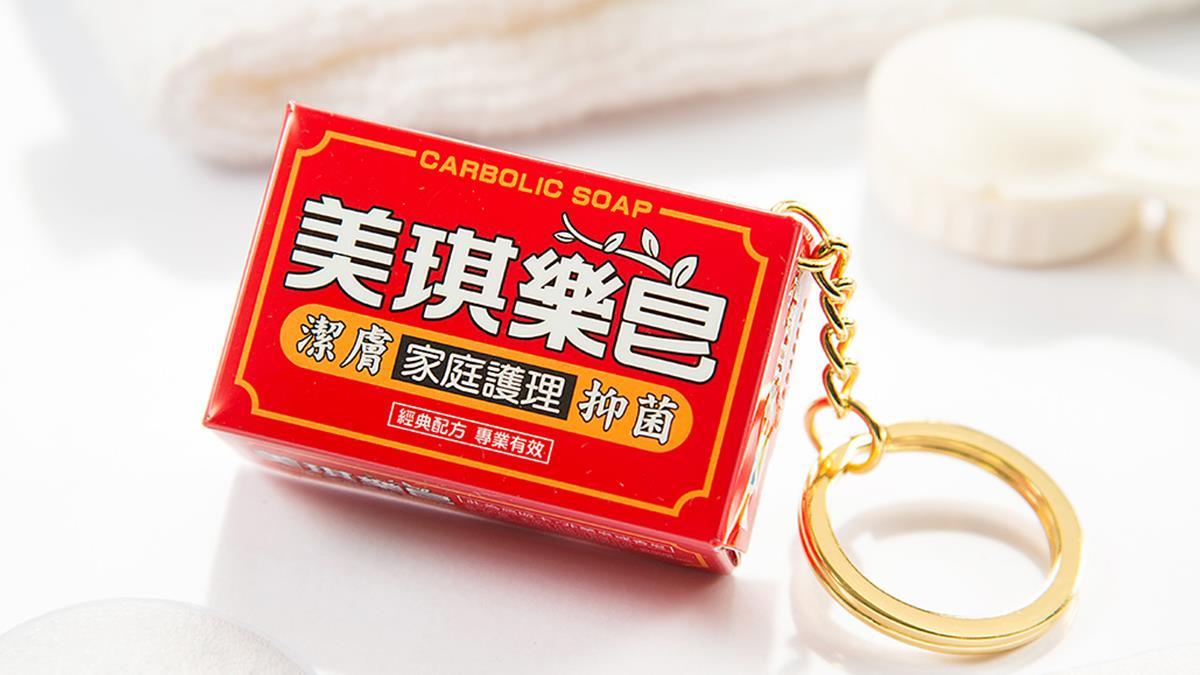守護台灣防疫新生活 美琪樂皂悠遊卡開賣
