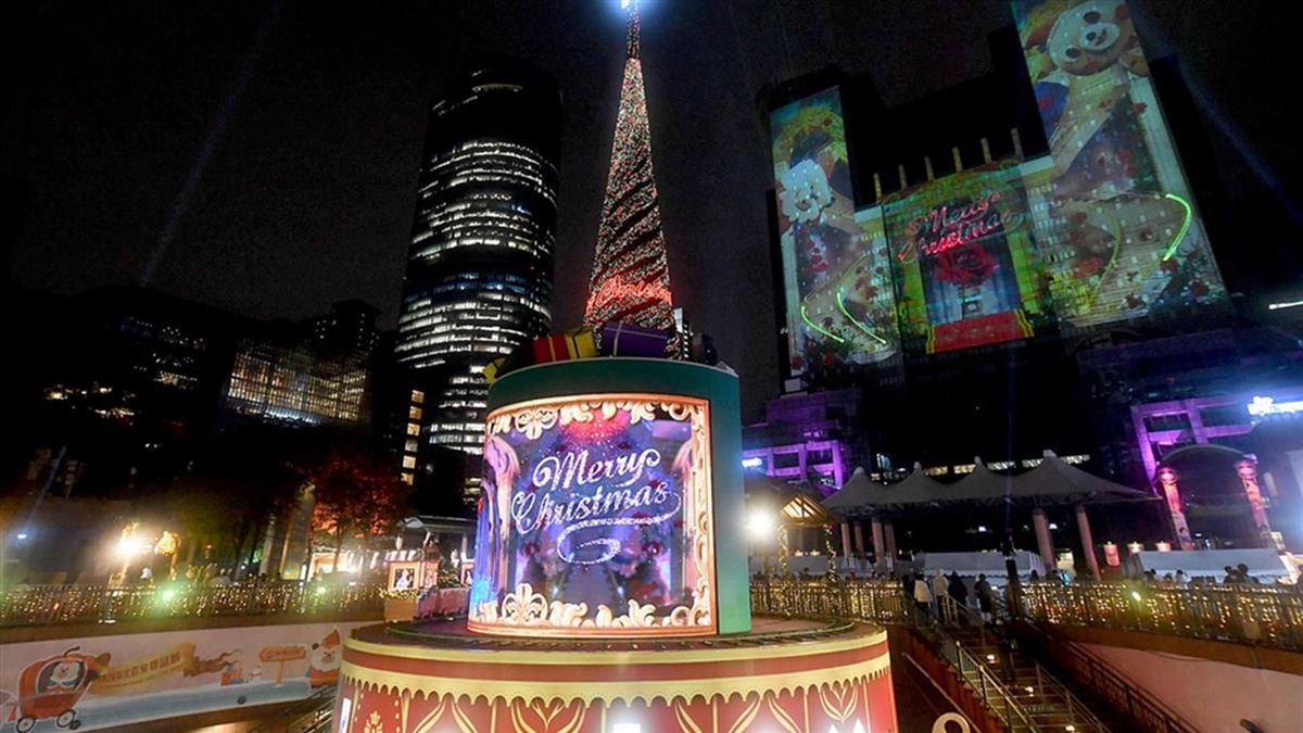 快訊/新北耶誕城提早5天閉城 今晚10點最後一場光雕秀